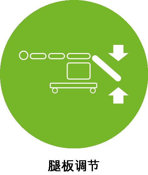 medifa_or-tables_leg_rest_adjustment_green_CN